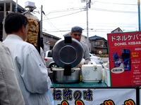 20121103_習志野市実籾_実籾ふるさとまつり_1145_DSC09539