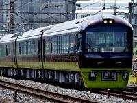 20130225_JR東日本_新団体専用列車_リゾートやまどり_485系改_042