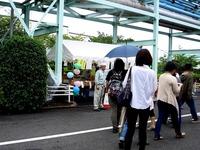 20130614_京葉食品コンビナート_フードバーゲン_DSC01931