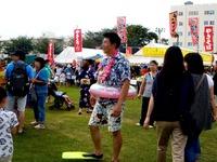 20120804_船橋市薬円台_習志野駐屯地夏祭り_1614_DSC06213