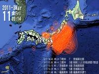 20110311_東北地方太平洋沖地震_地震発生_136