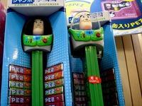 20120415_JR東京駅_東京駅一番街_東京おかしランド_1515_DSC09133