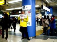 20121225_JR東京駅_東京ミチテラス_東京光ビジョン_1824_DSC07501