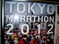 20120223_東京マラソン_東京都千代田区_激走_ランナ_0848_DSC05301