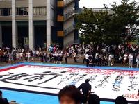 20130706_幕張総合高校鼎祭_文化の部_学園祭_0926_DSC05756