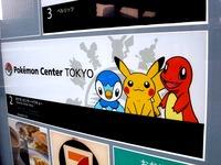 20130808_東京都港区海岸1_ポケモンセンター東京_1623_DSC04659