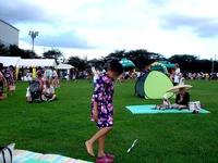 20120804_船橋市薬円台_習志野駐屯地夏祭り_1625_DSC06242