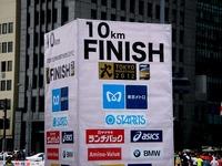 20120226_東京マラソン_東京都千代田区_激走_ランナ_1104_DSC05702