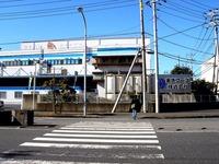 20131229_船橋市浜町3_東水フーズ_水産_マグロ_1147_DSC07422