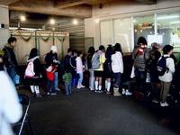 20120205_船橋市前貝塚町_塚田公民館こどもまつり_1200_DSC02772