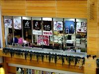 20111223_ビビットスクエア南船橋_新店オープン_1331_DSC00728
