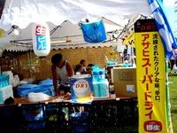 20120804_船橋市薬円台_習志野駐屯地夏祭り_1546_DSC06082