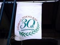20111017_ららぽーとTOKYO-BAY_西館閉館_建替え_0753_DSC06555