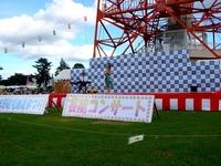 20120804_船橋市薬円台_習志野駐屯地夏祭り_1623_DSC06238