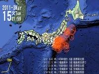 20110315_東北地方太平洋沖地震_地震発生_176