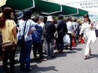 20120615_京葉食品コンビナート_フードバーゲン_1008_DSC08880