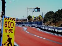 20130126_習志野市茜浜1_東関東自動車道_谷津船橋IC_1043_DSC00108