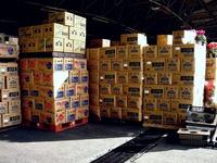 20081206_船橋市中央卸売市場_ふなばし楽市_0950_DSC02936