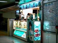 20120424_東京駅_AKB48_東京パステルサンド_緑_2054_DSC09987