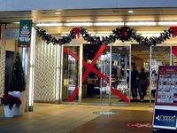 20121118_京成船橋駅_ネクスト船橋_クリスマス_1042_DSC01999T