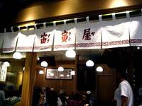 20120520_東京スカイツリー_東京ソラマチ_内覧会_1200_DSC04245