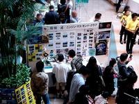 20131019_ららぽーとTOKYO-BAY_船橋市生き活き展_いきいきフェア_1154_DSC04890