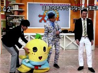 20130206_アサヒ飲料_アサヒ十六茶_ふなっしー_340