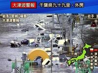 20110311_東日本大震災_津波_被害_032