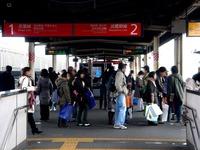 20121223_JR東日本_JR千葉支社_JR南船橋駅_1407_DSC07065