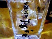20121103_船橋市本中山3_立ち飲み_ずめかん_212