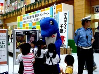 20120922_船橋市秋の全国交通安全運動キャンペーン_1052_DSC03559