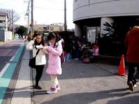 20120205_船橋市前貝塚町_塚田公民館こどもまつり_1211_DSC02800