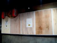 20120520_ラーメン横丁_大阪やき三太シャポー船橋店_0950_DSC04011