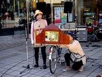 20131012_船橋本町通り商店街_きらきら秋の夢広場_1058_DSC02676