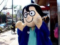 20131012_船橋本町通り商店街_きらきら秋の夢広場_1100_DSC02681
