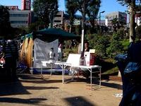 20121027_津田沼公園_楽市フリーマーケット_1337_DSC08013