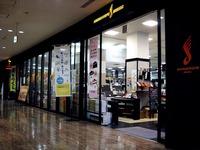 20120201_ビビットスクエア南船橋_新店オープン_1956_DSC01722