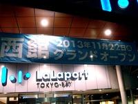 20131021_ららぽーとTOKYO-BAY西館_プレオープン_2003_DSC05165