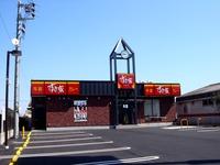 20120408_船橋市市場5_すき家船橋市場店_ゼンショー_0943_DSC08129