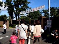 20120804_船橋市薬円台_習志野駐屯地夏祭り_1527_DSC05993