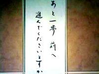 20120918_トイレ_便所_張り紙_綺麗_掃除_310