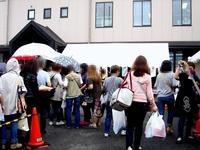 20130614_京葉食品コンビナート_フードバーゲン_DSC01935T