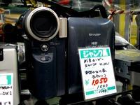 20120825_シャープ_液晶ビューカム_010