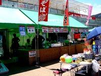 20120630_習志野市谷津1_楽市フリーマーケット_1229_DSC01461