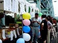 20130614_京葉食品コンビナート_フードバーゲン_DSC02010