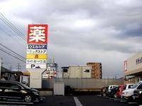 20121231_船橋市夏見台4_マミーマート夏見台店_1521_DSC08390T