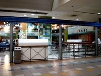 20131130_船橋中山競馬場_クリスマスイルミネーション_1705_DSC00826