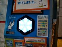 20120204_東京メトロ_東西線_早起きキャンペーン_0825_DSC01969T
