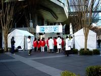 20120319_東京国際フォーラム_ふくしま大交流フアェ_0846_DSC08896