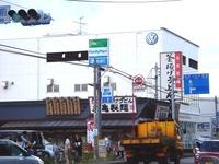 20120804_船橋市習志野台4_丸亀製麺習志野台店_1639_DSC06303